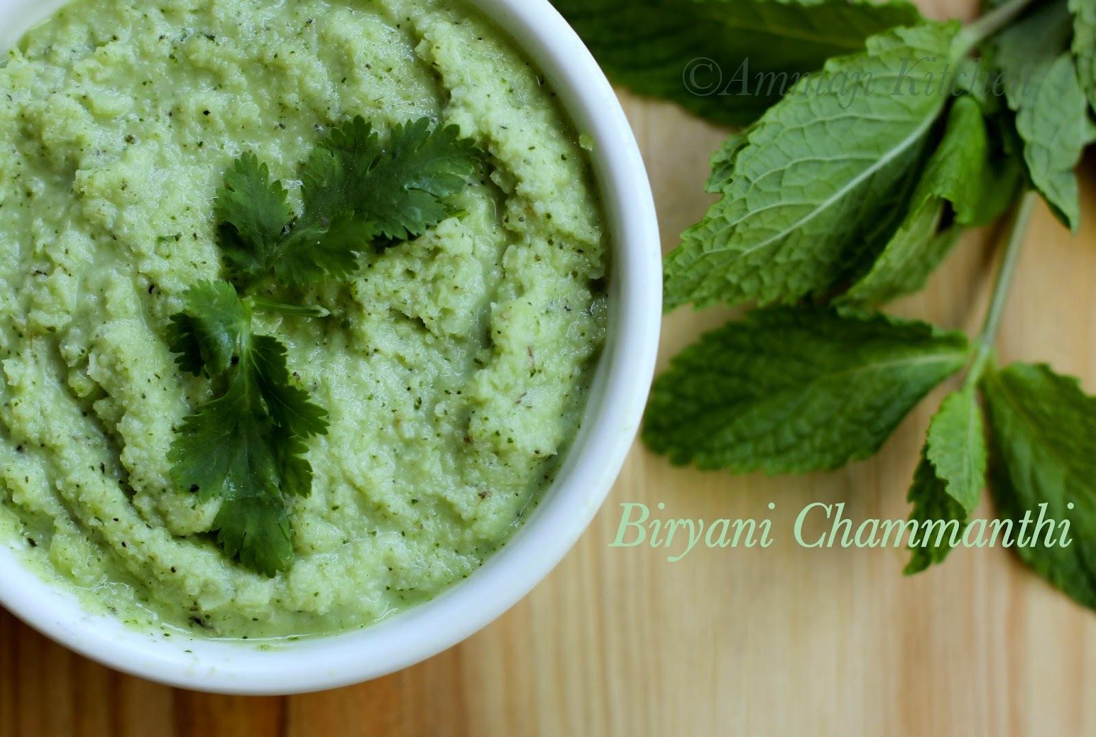Biryani Chammanthi | Green Coconut Chutney