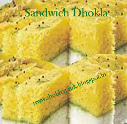 dhokla with urad dal