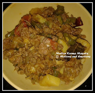 mutton keema in hindi
