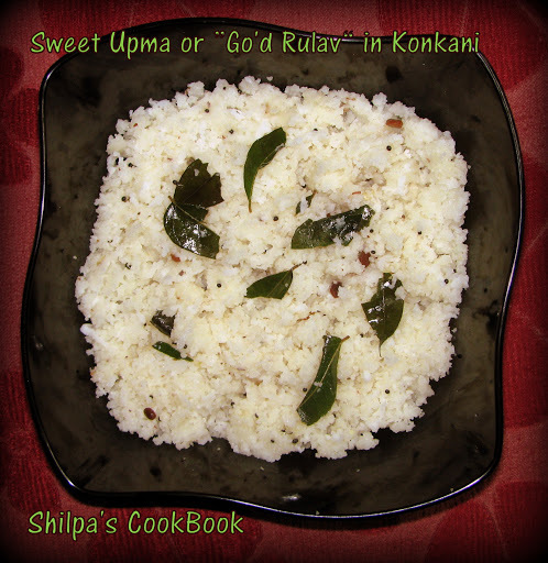 "Sweet Upma or ""Go'd Rulav"" in Konkani"