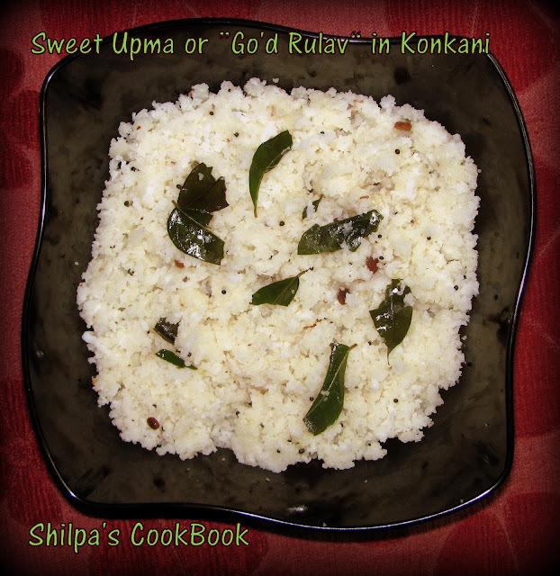 """Sweet Upma or """"Go'd Rulav"""" in Konkani"""