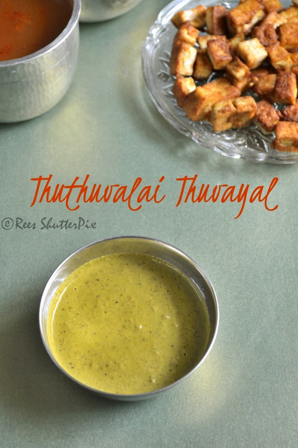 Thuthuvalai Thogayal Recipe | Solanum Trilobatum Thogayal Recipe