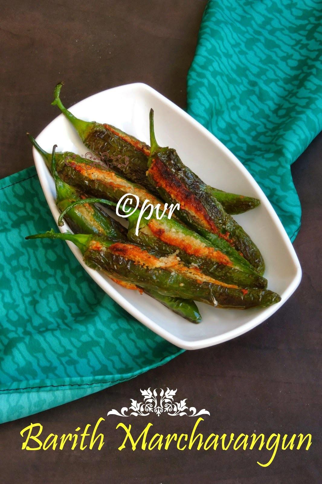 Barith Marchavangun/Kashmiri Stuffed Chillies -  Jammu & Kashmir Special