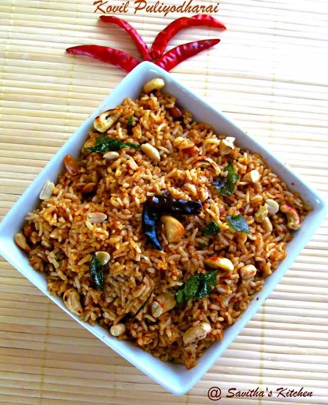 Kovil Puliyodharai / Puliyogare / Tamarind rice