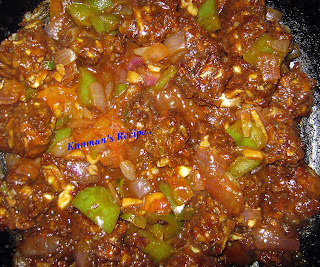 Veg. Manchurian Recipe