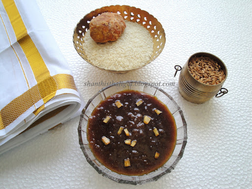 NEI PAYASAM (KERALA SPECIAL) & MY 500TH POST