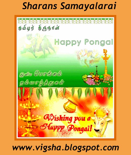 Happy Pongal !!
