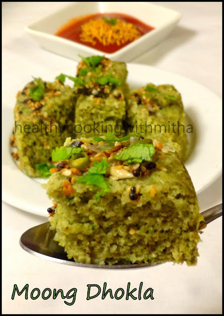 Moong Dhokla | Green Gram Savory cake