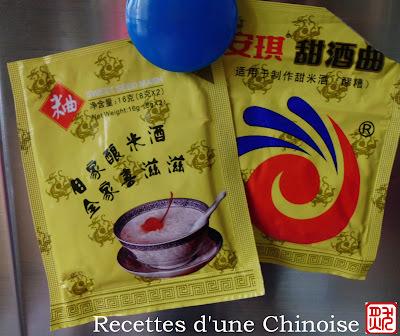 Du riz gluant fermenté se transforme en vin : une levure spéciale vin de riz 酒酿 / 醪糟 jiǔniàng / láozāo