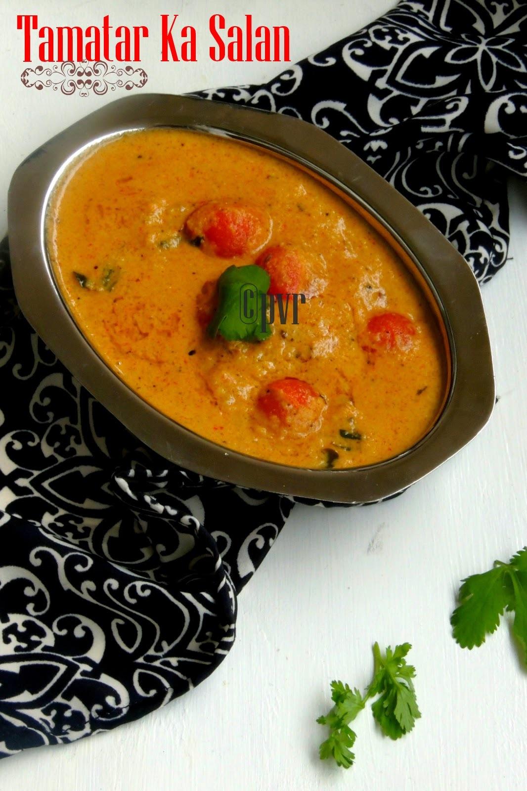 Tamatar Ka Salan -  Andhra Special
