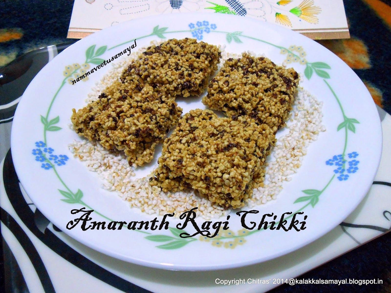 Amaranth-Ragi-Chikki