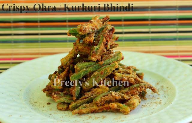 Kurkuri Bhindi (Crispy Okra) Recipe
