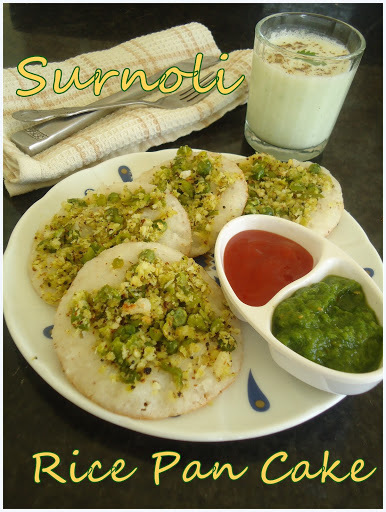 Rice Pan Cake Recipe | Surnoli Recipe