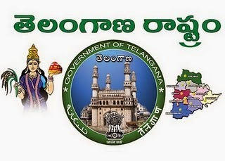 The Official Song of Telangana Telangana Logo