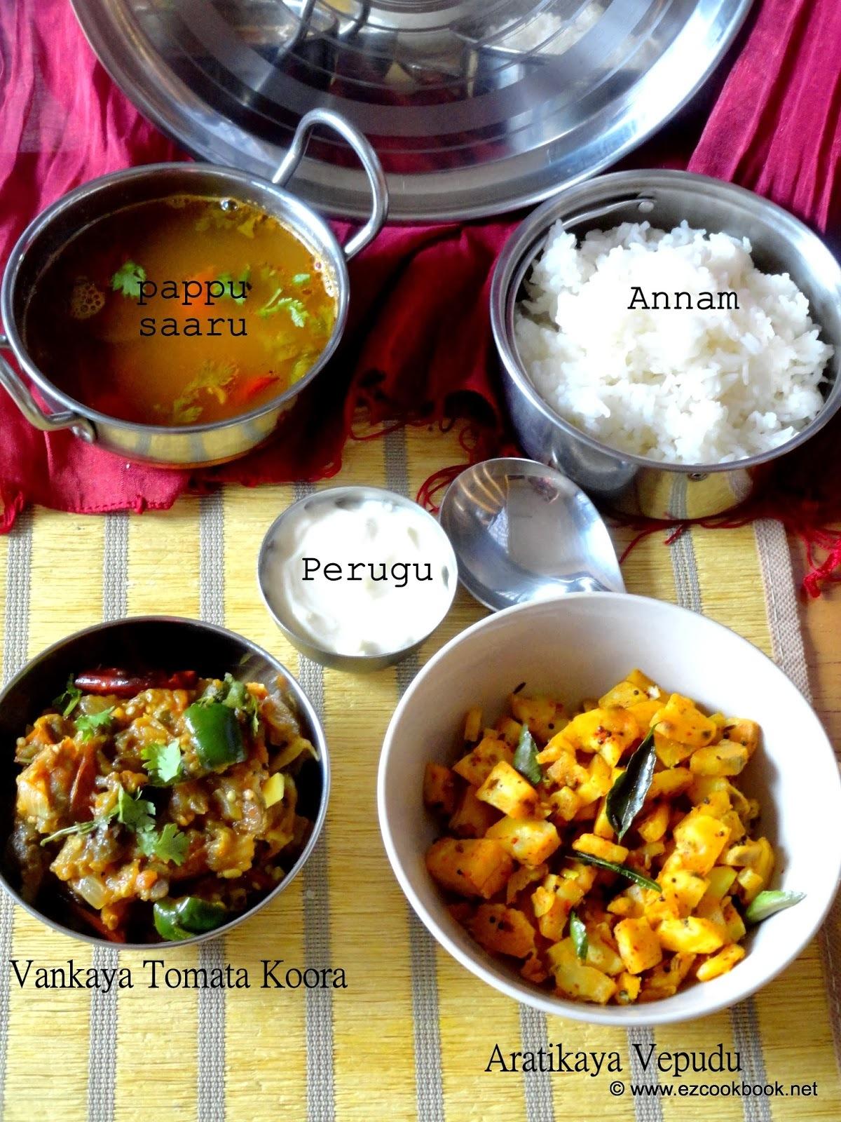 Simple Home Style Telugu Lunch Menu (Vegetarian meal) | ezcookbook