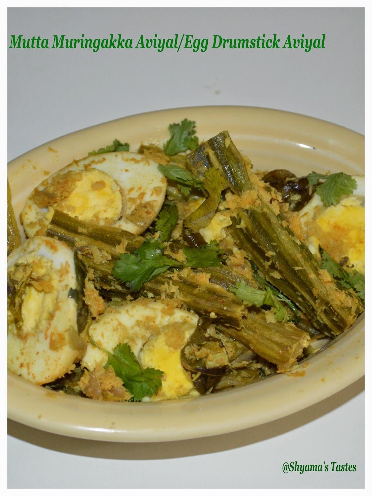 Egg-Drumstick Aviyal/Mutta-Muringakka Aviyal