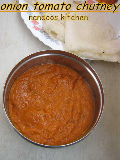 Onion tomato chutney / Tomato chutney / side dish for idly or dosa