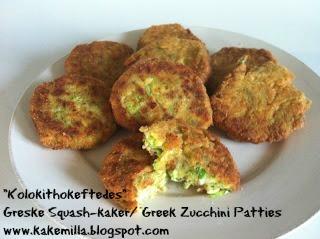 """""""Kolokithokeftedes"""" Greske Squash-kaker/ """"Kolokithokeftedes"""" Greek Courgette/Zucchini Patties"""