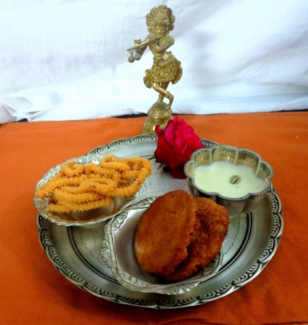 Coconut Athirasam | Ariselu ~ Janmashtami Recipes