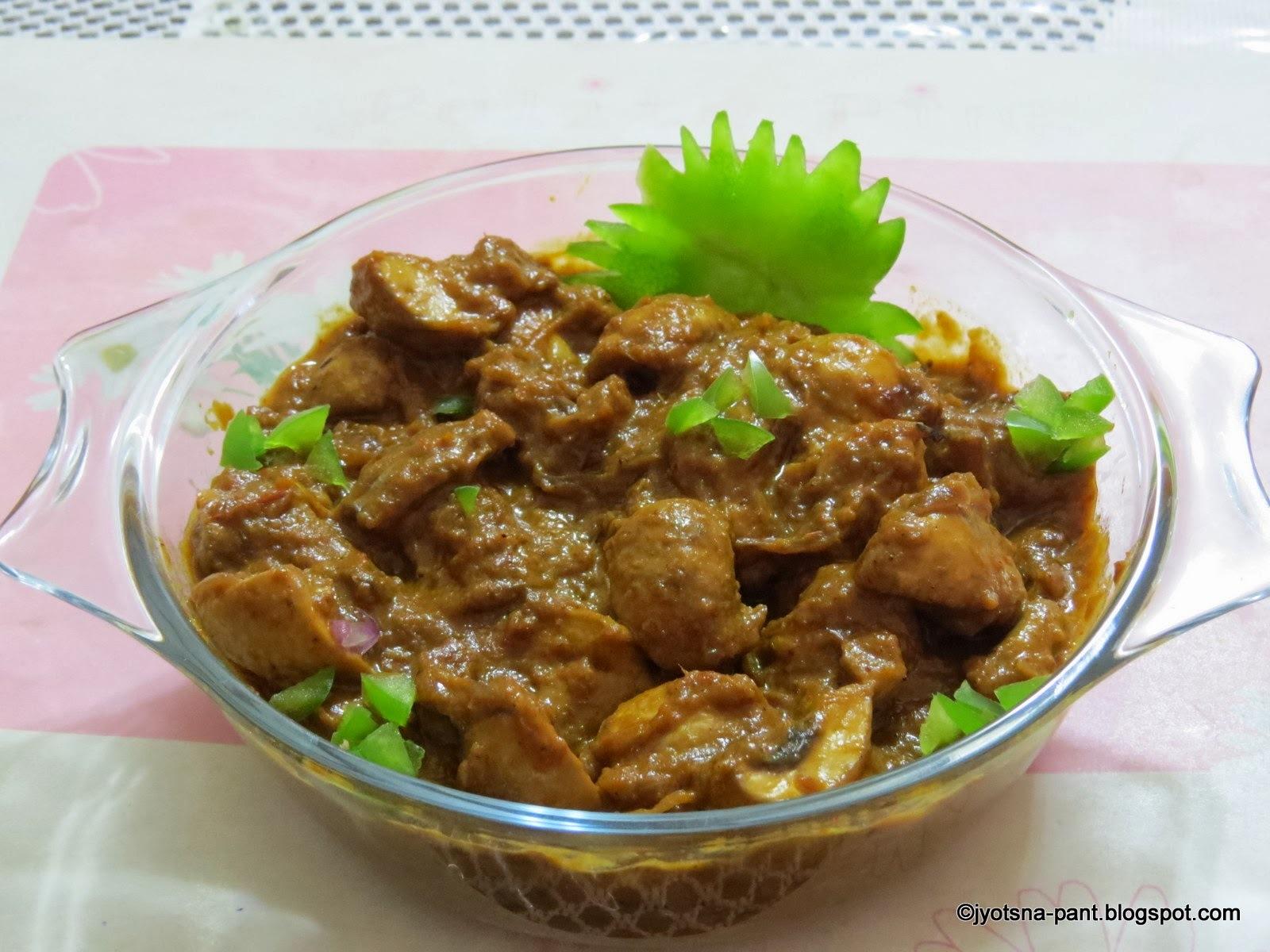 Mushroom-Do-Pyaja (Indian Savory Of Mushroom)
