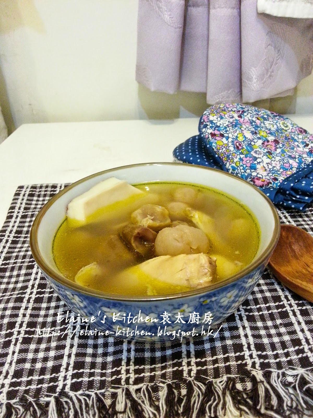 椰子圓肉雞湯