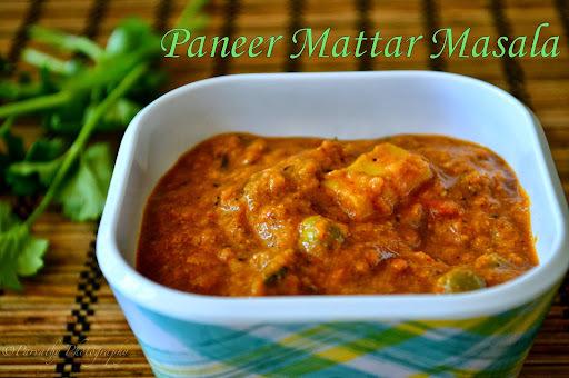 Paneer Mattar Masala | Side-Dish for Roti/Pulao