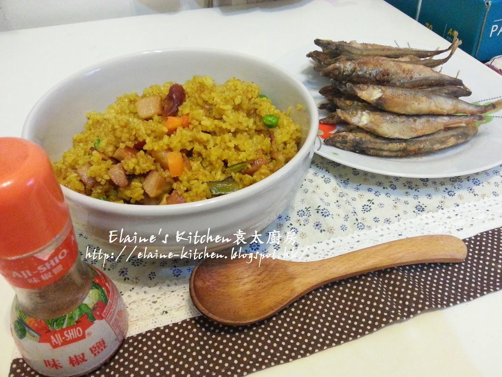 薑汁豬頸肉黃薑炒飯 , 椒鹽多春魚