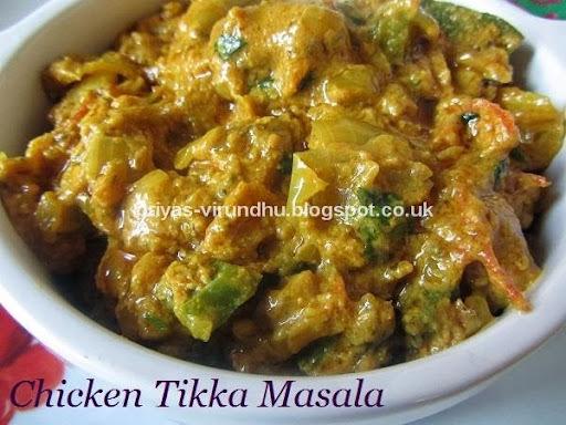 Chicken Tikka Masala – Restaurant Style