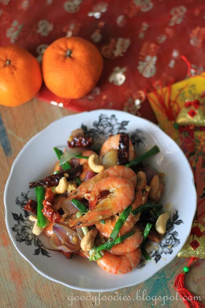 Recipe: Kung Po Prawns (with dried chillies and cashew nuts) 宫保虾