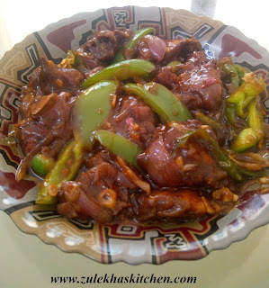 chicken chilly dry recipe