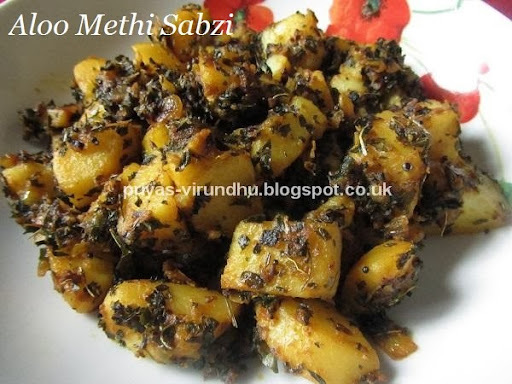 Aloo Methi Sabzi – Rajasthani Delight