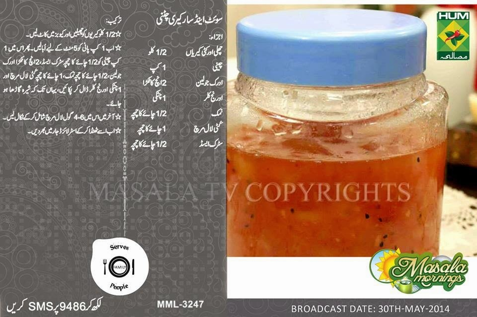 Sweet and Sour Keri Chutney