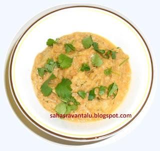 Bottle Gourd Chutney / Sorakaya Pachadi