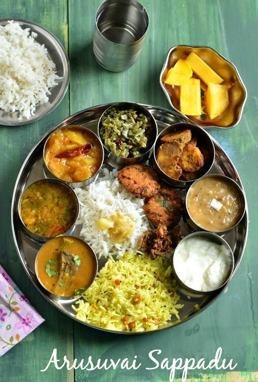 Arusuvai Sappadu - Tamilnadu Special