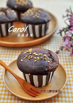 食譜分享 - 朱古力酵母杯子蛋糕
