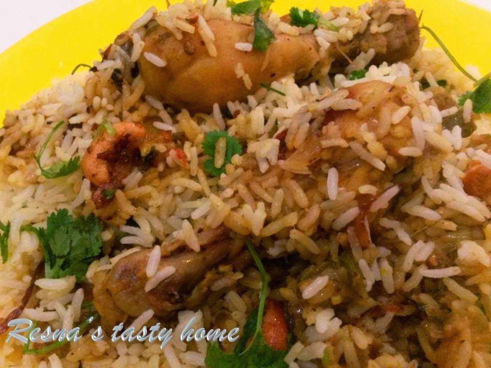 Chicken biriyani (Malabar- Thalassery biriyani)