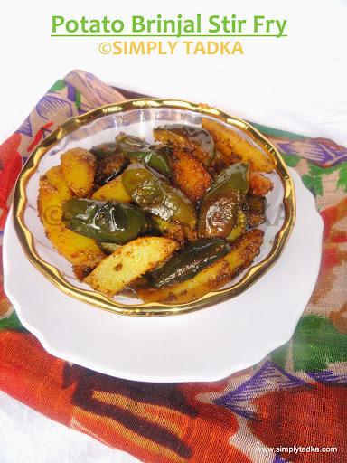 Aloo Baingan Ki Sabzi/ Potato Brinjal Stir Fry
