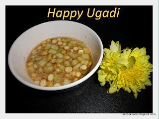 Ugadi Special Greeting