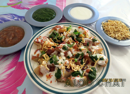 Aloo Chat(Indian Potato Chat)