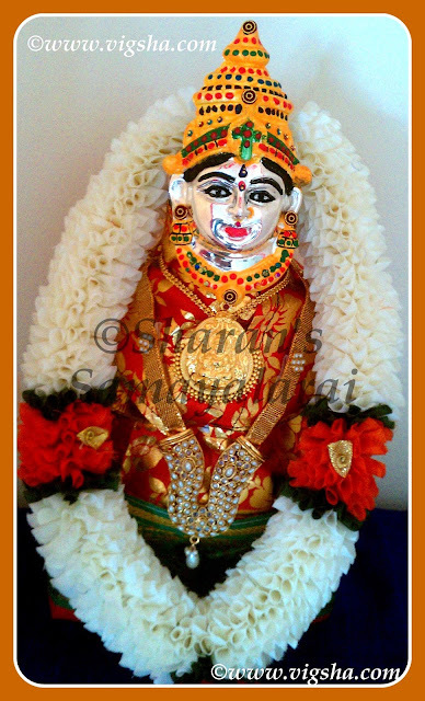 Varalakshmi Pooja/Vratham Significance, Customs & Procedure {Updated}