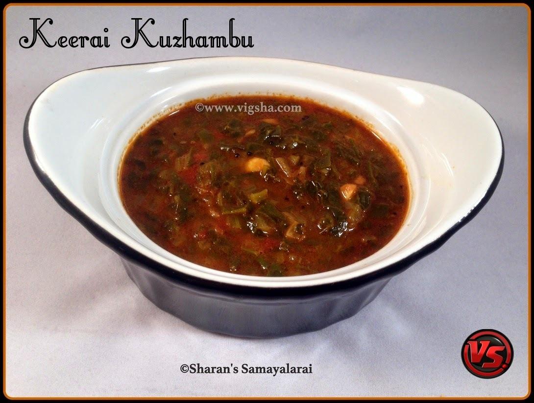 Keerai Kulambu | கீரை குழம்பு | Spinach Gravy | Palak Gravy