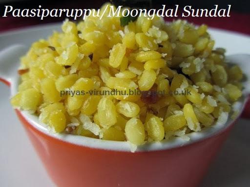Paasi Paruppu Sundal /Moong Dal Sundal – Navarathri Special