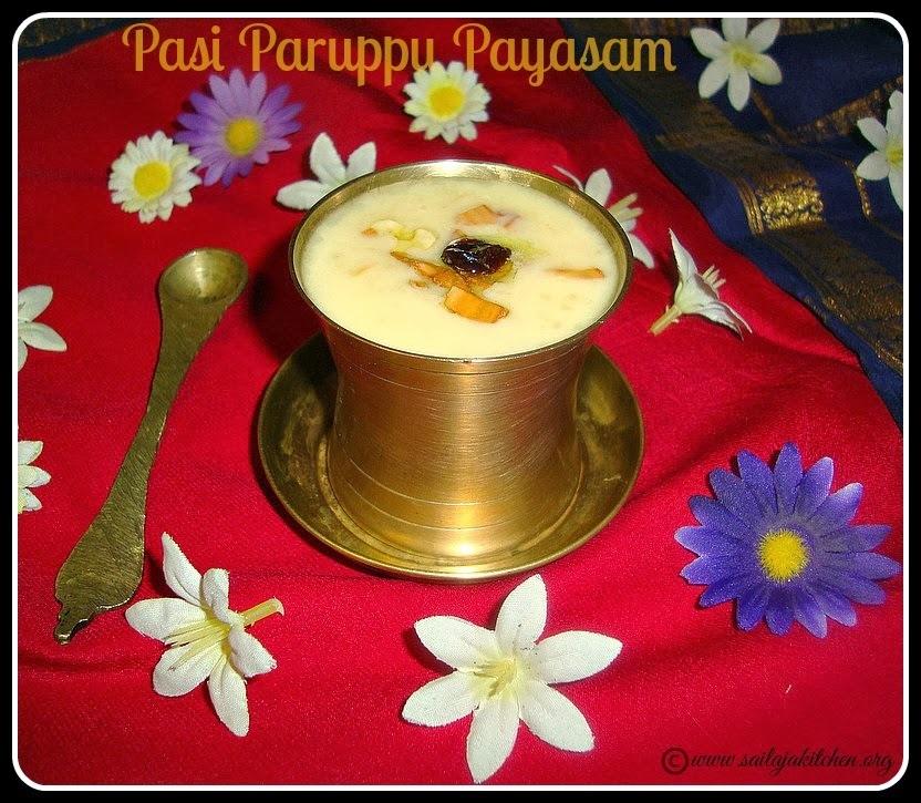 Pasi Paruppu Payasam / Moong Dal Payasam / Moongh Dal Kheer / Pesara Pappu Payasam /  Hesaru Bele Payasa-How to make Pasi Paruppu Payasam.