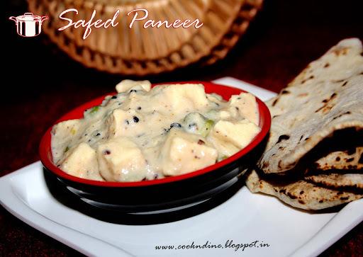 white gravy paneer in hindi