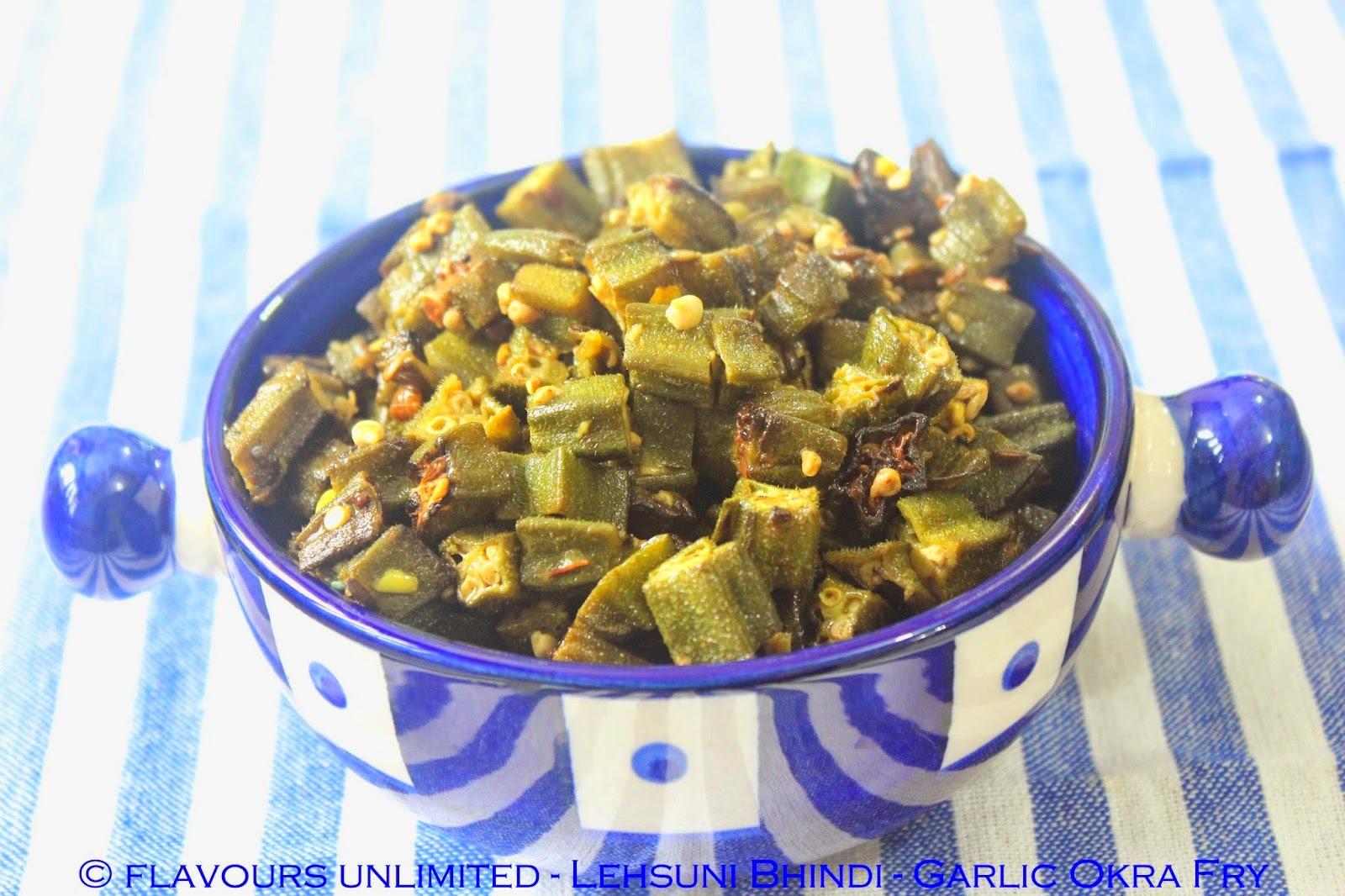 Lehsuni Bhindi | Garlic Okra Fry