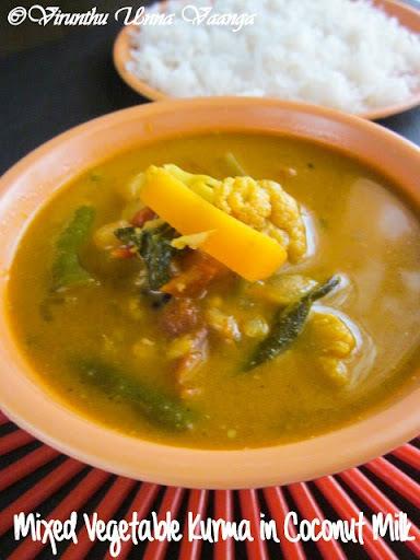 kurma kuzhambu for rice