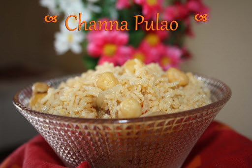 ChickPeas Pulao/Channa Pulao