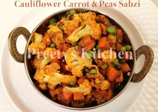 Gobhi Gajar Aur Matar Ki Sabzi/ Cauliflower Carrot & Peas Stir Fry