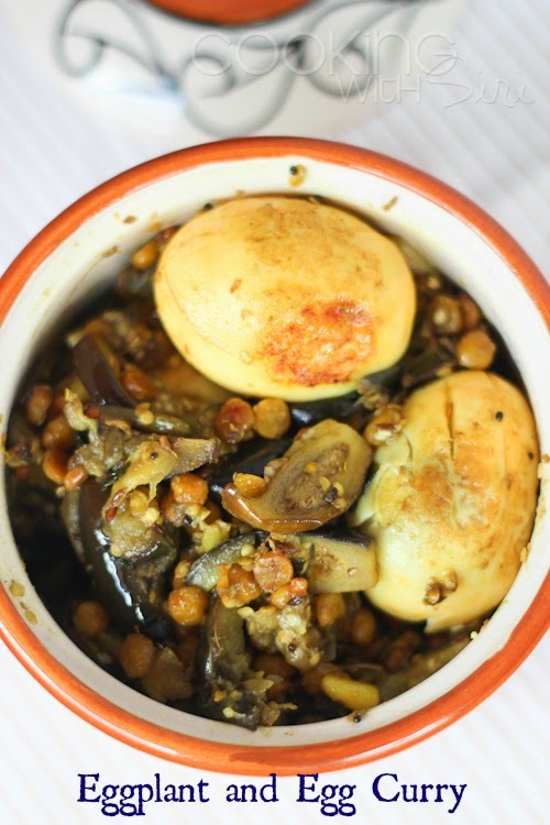 I for Iguru | Vanakaya Kodi Guddu Iguru | Eggplant and Egg Curry | Andhra Recipes