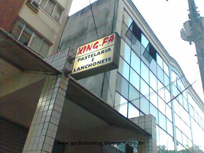 Xing-Fa: Bom e Barato